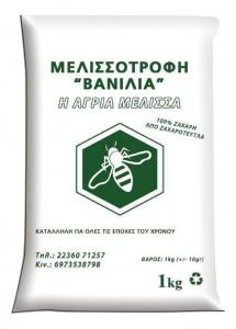 Bee food VANILLA 1kg