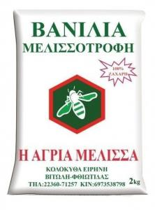 Bee food VANILLA 2kg