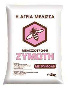 Fermanted bee food with thymol 2kg