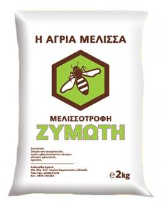 Fermented bee food plain 2kg