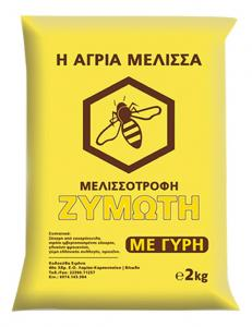 Fermented bee food with bee pollen 2kg